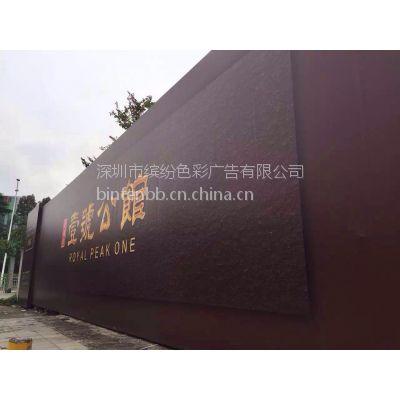5米超宽550加厚布喷绘 高炮550布围墙广告喷绘 舞台搭建背景广告