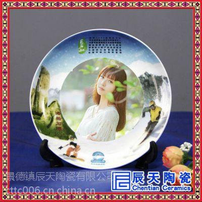 礼品陶瓷纪念盘 旅游纪念盘纪念品定做 厂家定做纪念盘