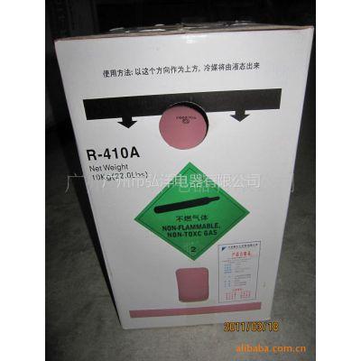 混批供应大金冷媒/制冷配件R410A/中央空调维修保养制冷剂
