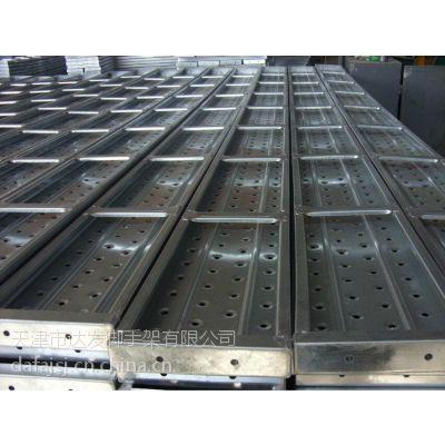 天津天应泰240*1.5*50*3000热镀锌钢踏板 建筑施工脚手板