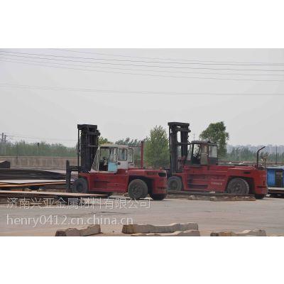 济钢代理商济南兴亚钢铁专业承接济钢高层建筑结构用钢板与Z向钢板期货定轧业务,价格低,交货快,服务好