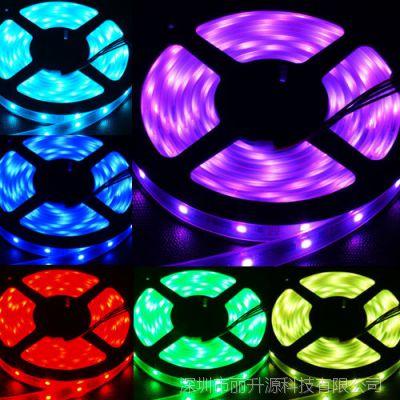 丽升源供应优质5050贴片LED灯带60灯/米套管防水