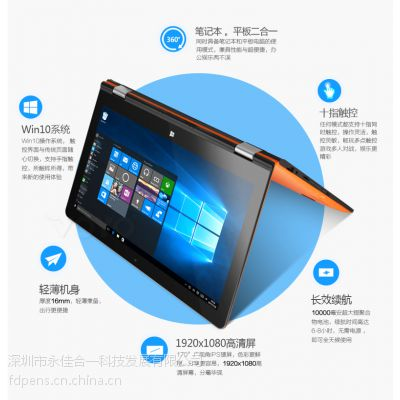 VOYO A1 PLUS 4GB运行内存X5 8300处理器360度旋转 联通4G电信3G平板电脑