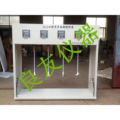 供应JJ-4A四联低速电动搅拌器 低速强力电动搅拌器 恒速电动搅拌器