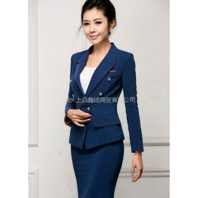 重庆办公室文员服装定做,重庆制衣厂,价位便宜,欢迎咨询