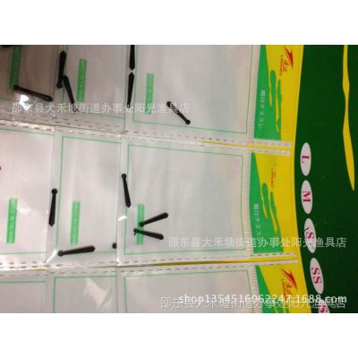 厂价直销,渔具小配件,塑料漂座,一板五十包一包三颗装渔具批发