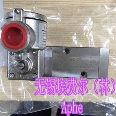 ALV610F3C4不锈钢电磁阀CT6隔爆Aphe