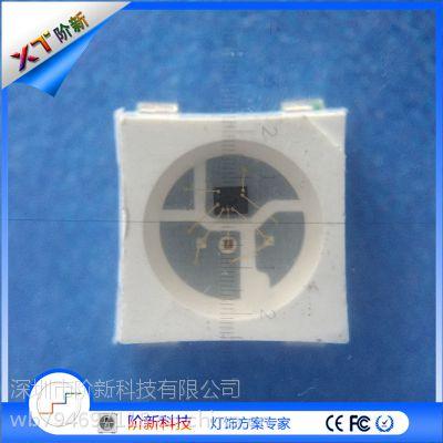 阶新科技XT1511灯珠 幻彩5050内置IC 内置ic