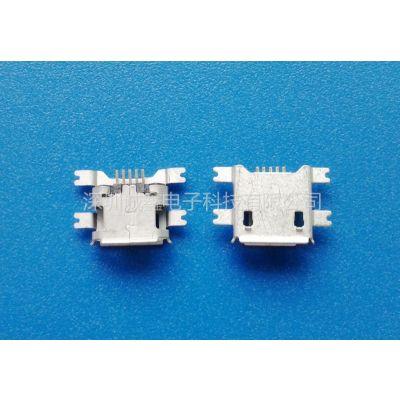 供应供应手机连接器USB2.0 MICRO USB B TYPE SMT沉板1.6MM(四脚全贴)母座