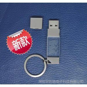 供应时尚水晶U盘 金属边框发光水晶U盘定做 个人 公关必备礼品U盘