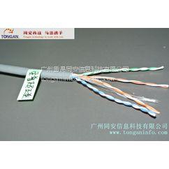 供应泛达超五类网线_五类网线综合布线