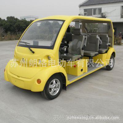 供应电动4轮观光车 观光游览车 旅游电动观光车