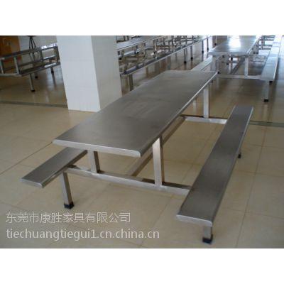 供应康胜KS不锈钢餐桌椅生产商-优质不锈钢餐桌椅定做
