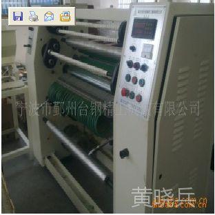 供应胶带分条机 分切机零配件 包装膜