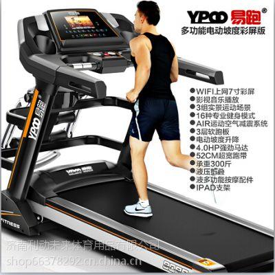 易跑855电动跑步机 无线上网 多功能家用跑步机