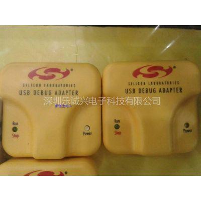 供应深圳现货供应C8051F-MCU调试适配器U-EC2/U-EC5/U-EC6单个四件套