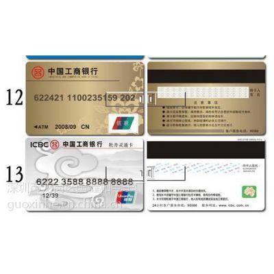 工厂各类数码产品定制卡片U盘手机u盘定制扩充型