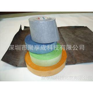 红橙浅黄绿青蓝紫色┆金银灰色┆各类卷装面料单双面满底染色