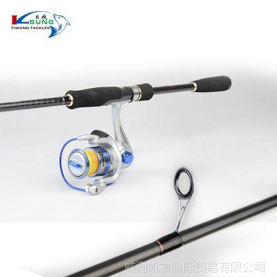 特价2.5 2.58米 碳素超轻超硬路亚竿套装 威海渔具 钓鱼竿批发