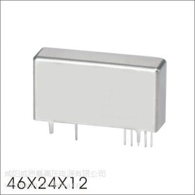 军工高压电源模块 2KV 插针式可焊 5mV超低纹波
