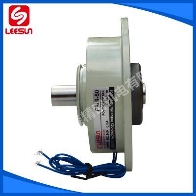 供应台湾利迅leesun微型磁粉式制动器微小型磁粉刹车器扭力制动器