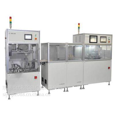 太阳能电池片丝印机,太阳能单晶硅丝网印刷机,单晶硅片印刷设备