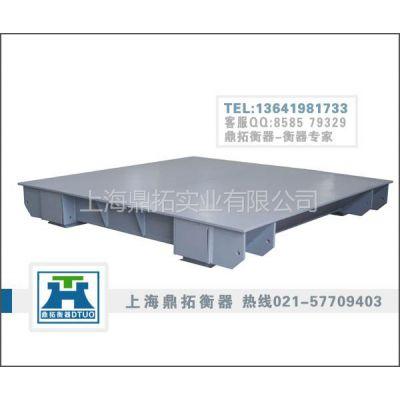 供应2吨电子地磅秤不锈钢材质地磅称适用于食品厂专用