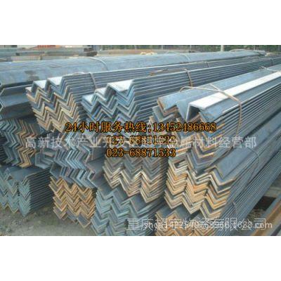 重庆优质角钢批发,重庆角钢哪家质量好?
