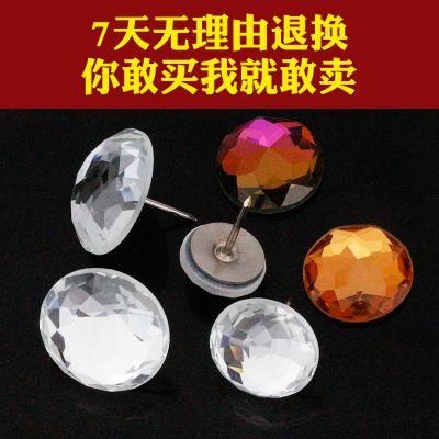 厂家供应天艺沙发水晶扣 水晶装饰扣