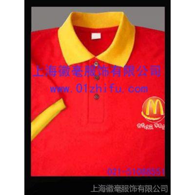 供应圆领t恤批发 上海t恤定做  翻领T恤订做 polo衫定做