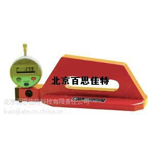 xt20241石膏板楔形棱边深度测定仪