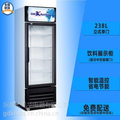珠海商用系列冷柜厂家讨论有哪些冷柜使用技巧