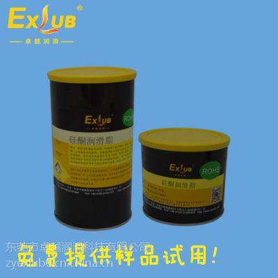 供应佛山硅脂,防水密封硅脂,高真空硅脂