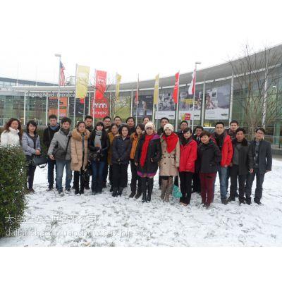 供应2015年1月德国科隆国际家具博览会IMM时间、展位、补贴