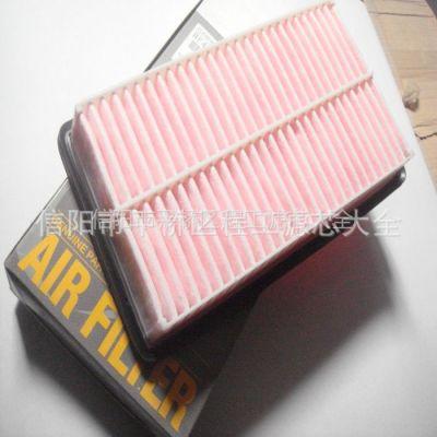 供应批发马自达M6 奔腾B50 B70 原厂 空气滤清器空气滤芯