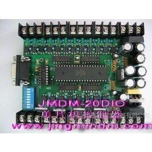 供应20点工业控制器全光电隔离单片机工控板控制板KEIL C或汇编编程