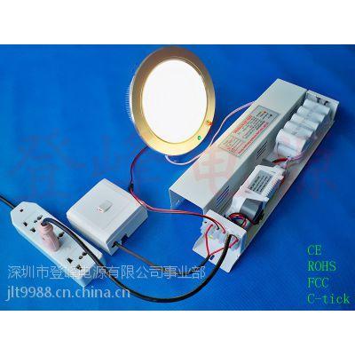 供应深圳乘客电梯专用LED应急电源 灯具有电照明停电自动应急 电梯照明更安全更人性化