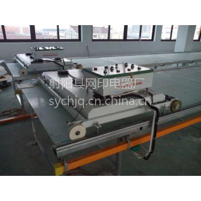 供应印花生产线跑台、印花服装台板、手工印花台、钢化玻璃台板