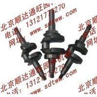 供应曲轴配件,连杆,操作杆,本田发动机,空滤芯,活塞环,传动轴等配件