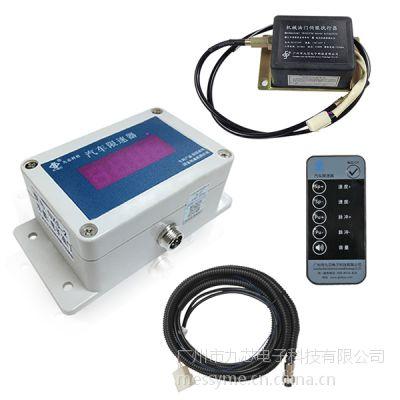 供应九芯牌东风汽车限速器NXS-1B指定速度限制语音报警强制限速
