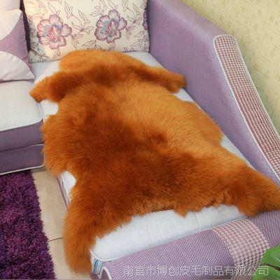 自由皮形羊毛毯 自由皮形双拼 羊毛皮形单张