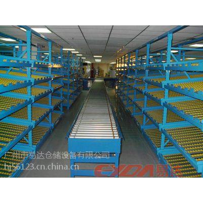 供应化工厂专用流利货架 易达提供仓储货架