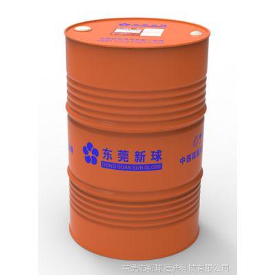表面处理清洗 洗蜡王环保清洗剂 专业替代三氯乙烯清洗