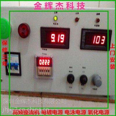 供应不锈钢电解抛光线性电源