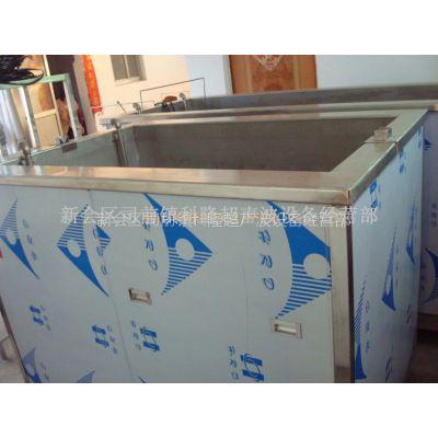 江门科隆厂家低价供应深圳顺德超声波清洗机五金电镀清洗设备振板