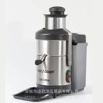 法国ROBOT-COUPE<b>榨汁机</b> robot coupeJ80<b>榨汁机</b>,乐巴托<b>榨汁机</b>