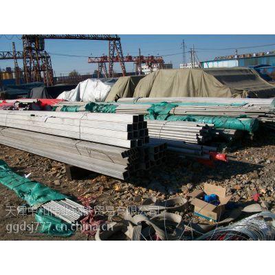 现货供应Q235D角钢_定制生产