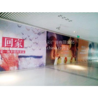 深圳室内户外广告灯布舞台背景灯布高清喷绘写真 5米UV无网内光刀刮布