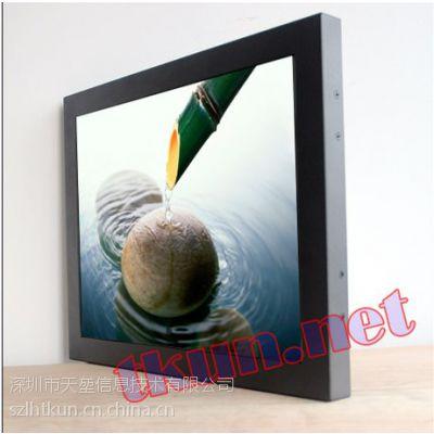 TKUN T150XGA嵌入式15寸高精度进口5线电阻触摸屏液晶显示器