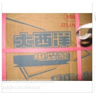 大西洋CHR698耐磨焊条